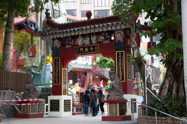 Entrada del Tin Hau Temple