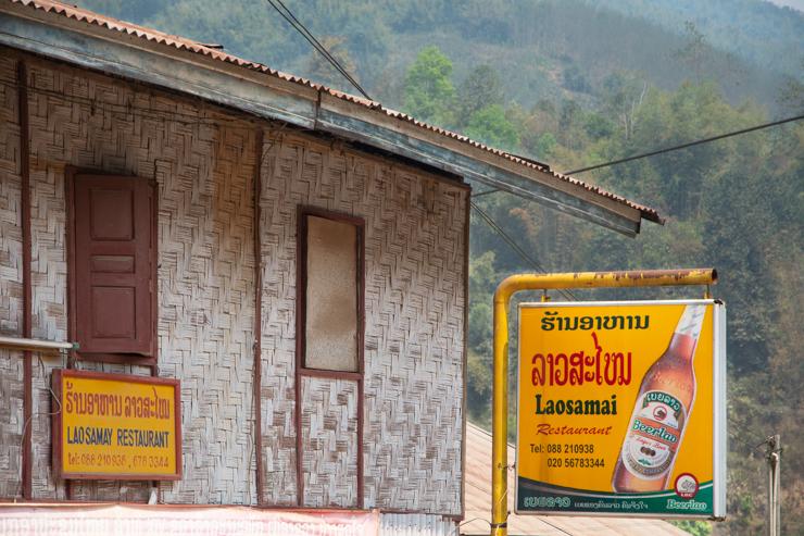 Arquitectura local