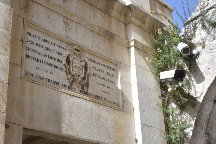Donde Poncio Pilatus condenó a jesus